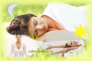 Омоложение во сне - это реальность!